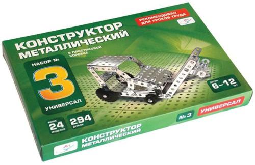 """Конструктор металлический """"Универсал"""" N3 294д."""