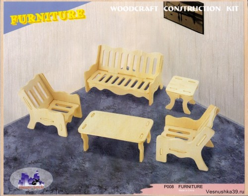 """Сборная модель деревянная 18х24см """"Мебель."""" Диван, кресло, журнальный столик"""""""