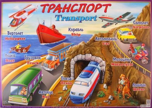 Плакат Русский дизайн в асс.