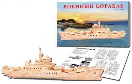 """Сборная модель деревянная """"Военный корабль"""" Умный кот"""