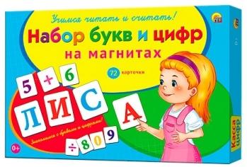 """Развивающая игра """"Набор цифр на магнитах"""" 72 карточки Рыжий кот"""