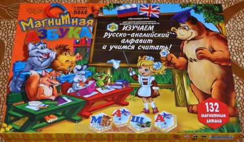 """Магнитная азбука """"Изучаем русско-английский алфавит и учимся считать"""""""