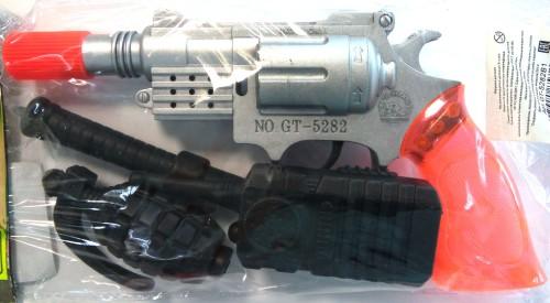 Пистолет + граната в пакете