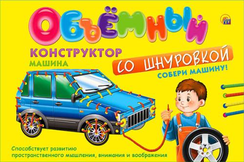 """Развивающая игра """"Конструктор со шнуровкой"""" Рыжий кот"""