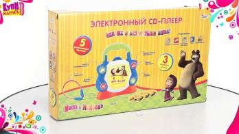 "Электронный CD-плеер ""Маша и медведь"""