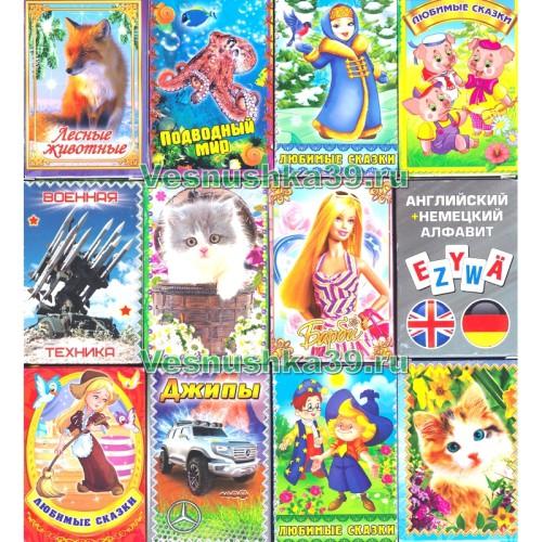 karty-igralnye-detskie
