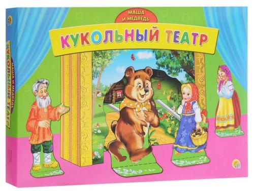 nastolnyj-kukolnyj-teatr-masha-i-medved