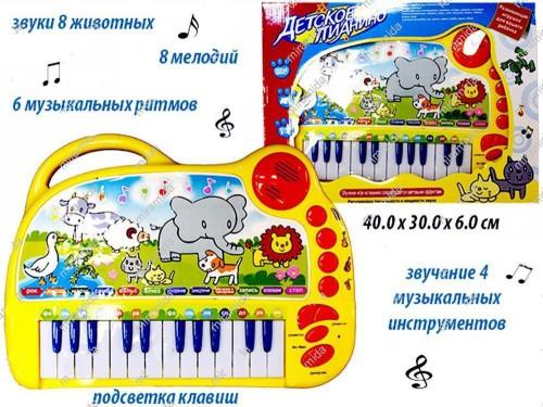 Пианино Всезнайка