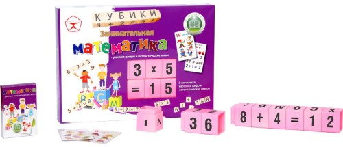 razvivayushhaya-igra-zanimatelnaya-matematika-kubiki-kartochki