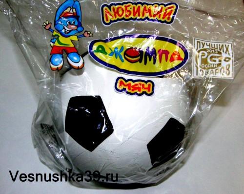 """Мяч резиновый 200мм """"Джампа"""""""