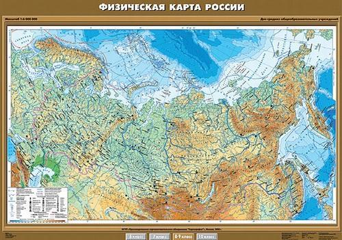 karta-fizicheskaya-rossiya