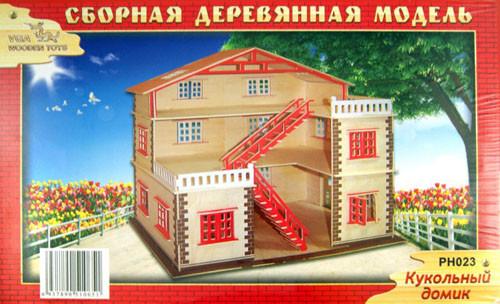 """Сборная модель деревянная """"Дом с мебелью"""""""
