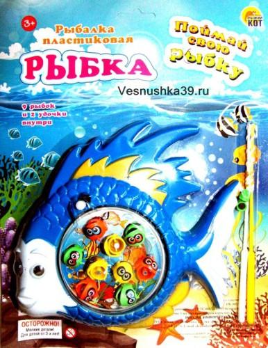 Рыбалка РЫБКА 9 заводных рыбок 2 удочки