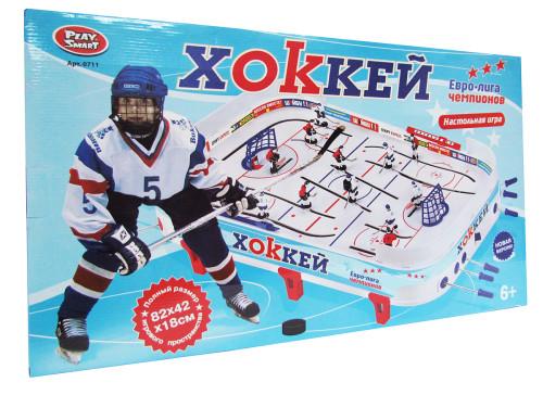 Хоккей настольный большой