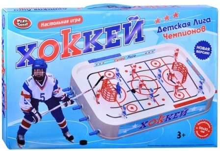 Хоккей настольный средний