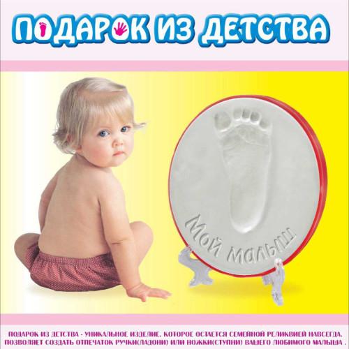 gipsovyj-otpechatok-podarok-iz-detstva (1)