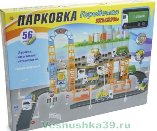 konstruktor-plastmassovyj-pakrkovka-gorodskaya-zhizn-56d (1)