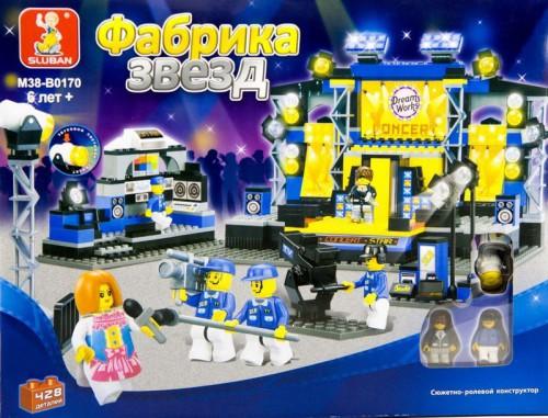 lego-aviaciya-275d-art-m38vo365 (1)