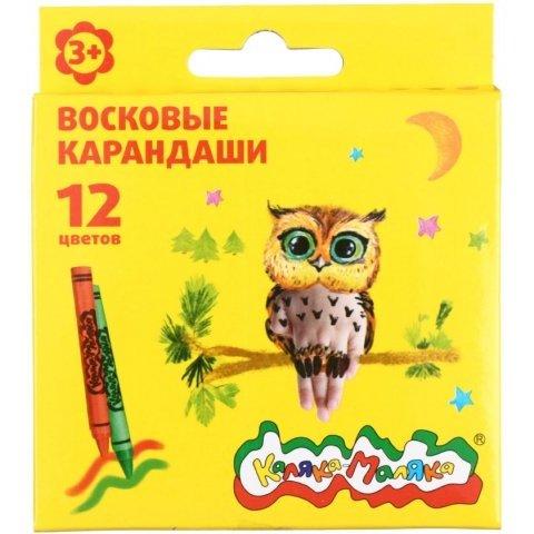 melki-voskovye-12sht-kalyaka-malyaka