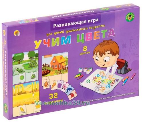 razvivayushhaya-igra-uchim-cveta-ryzhij-kot (1)