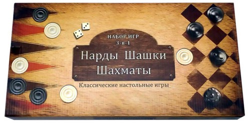 shahmaty-shashki-nardy-3v1 (3)