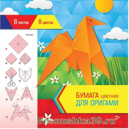 bumaga-cvetnaya-dlya-origami-8l-8cv (1)