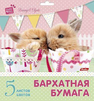 bumaga-cvetnaya-a5-barhatnaya-5cvetov-5listov