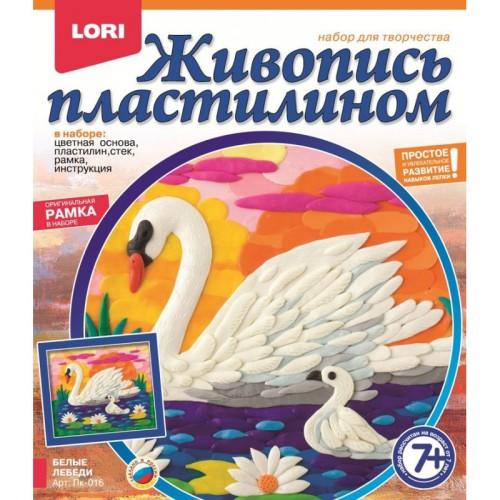 kartina-iz-plastilina-lori (4)