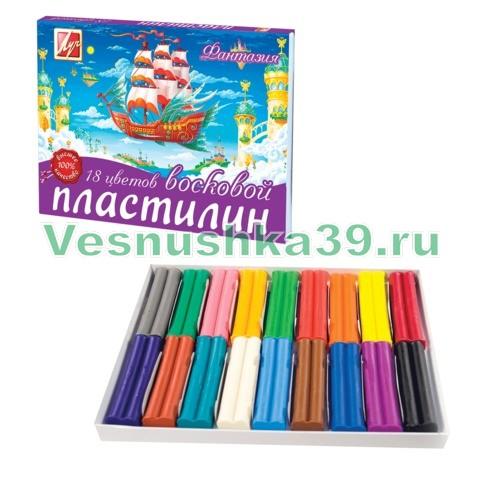 plastilin-18cv-voskovoy-luch (2)