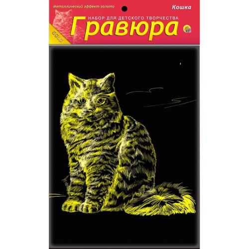 gravyura-a4-v-pakete-ryzhij-kot-v-ass (2)