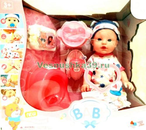 kukla-little-baby (4)