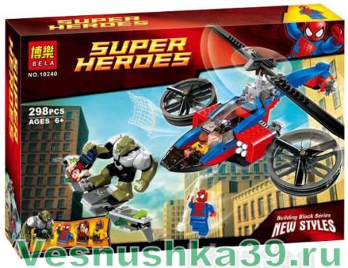 lego-supergeroi-super-heroes-298d (3)