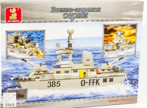lego-voenno-morskaya-seriya-461d (1)