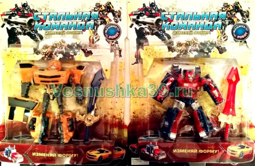 mashina-robot-stalnaya-komanda (3)
