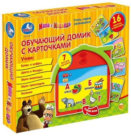 obuchayushhij-domik-s-kartochkami-masha-i-medved-umka (1)