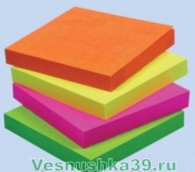blok-dlya-zapisej-s-lipkim-sloem-4cv-100l (1)
