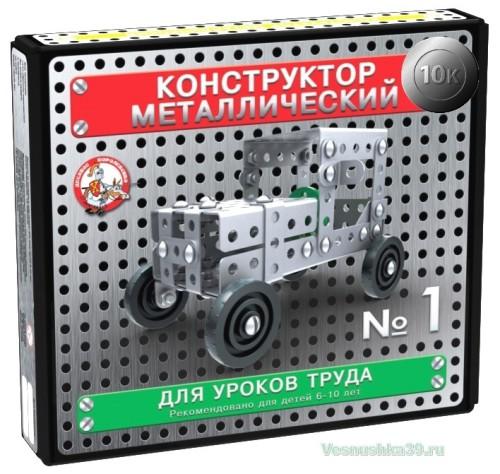konstruktor-metallicheskij-n1-130det-10k-rossiya