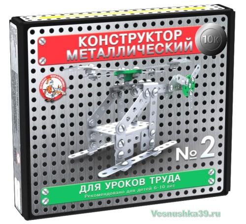 konstruktor-metallicheskij-n2-155det-10k-rossiya