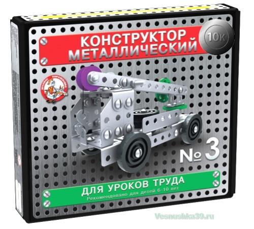 konstruktor-metallicheskij-n3-146det-10k-rossiya