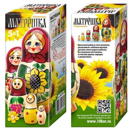 matreshka-derevyannaya-5v1-rossiya-v-assortimente