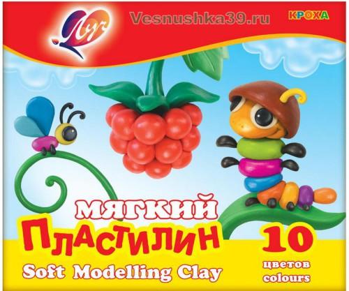 plastilin-10cv-myagkij-kroha-luch (1)