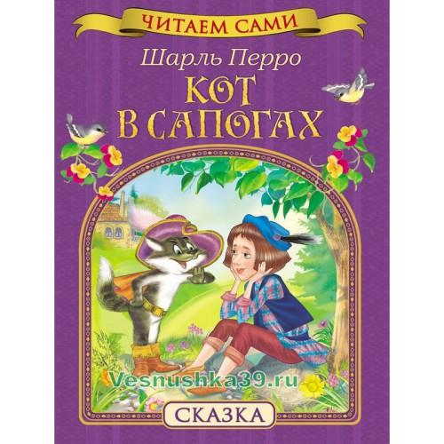 kniga-skazki-stihi-chitaem-sami-rosmen-mmmmm (3)