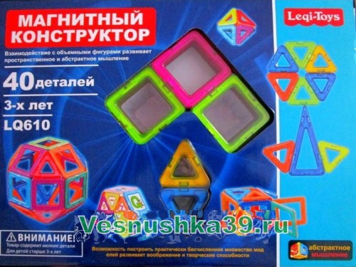 magnitnyj-konstruktor-14det (1)