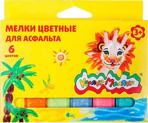 melki-asfaltovye-tolstye-6sht-kalyaka-malyaka (3)