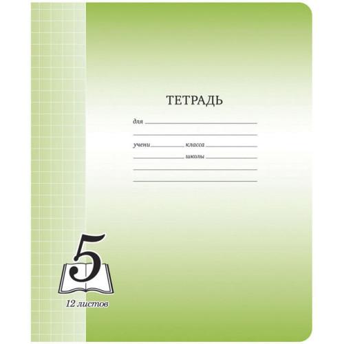 tetrad-12-listov-kletka-krupnaya-pyaterka