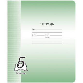 tetrad-24l-kletka-shkolnaya-velikol-pyaterka