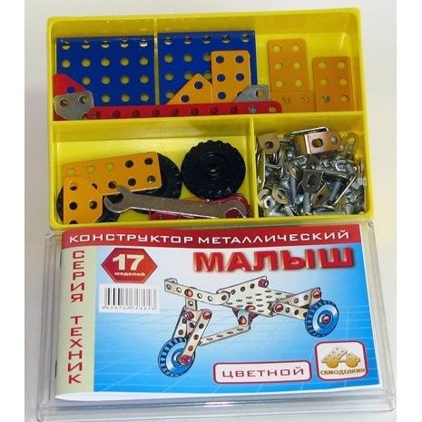 konstruktor-metallicheskij-malysh-17modelej-samodelkin-rossiya (2)