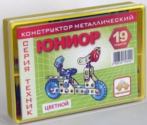 konstruktor-metallicheskij-yunior-19modelej-samodelkin-rossiya (3)