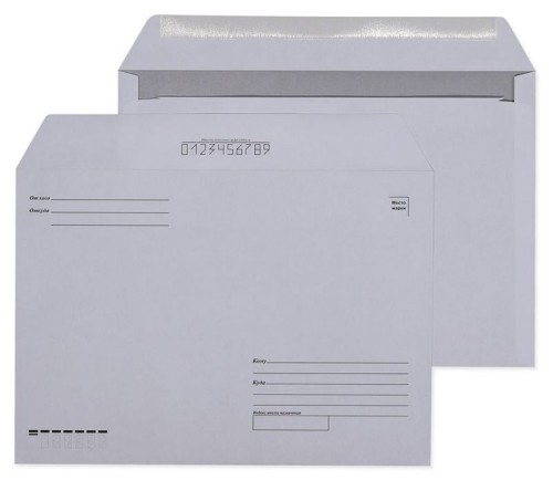 konvert-pochtovyj-s4-229x324mm-1sht (1)
