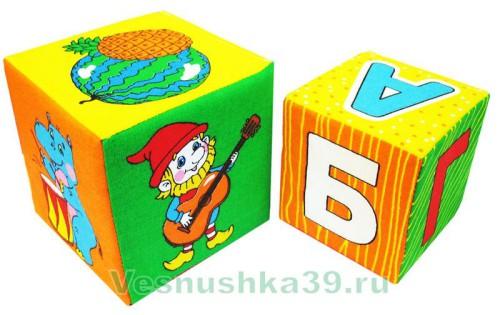 myakishi-kubiki-abvgdejka-2sht-rossiya (1)